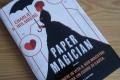 Paper Magician di Charlie N. Holmberg - Recensione