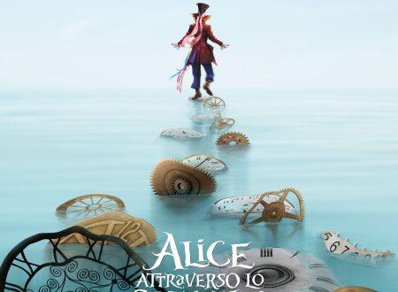 Alice Attraverso Lo Specchio di Lewis Carroll – Dal libro al film 2016