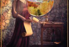L'Alchimista Innominato di Anonima Strega – Anteprima