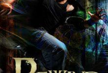 Rewind di Jill Cooper – Anteprime Dunwich
